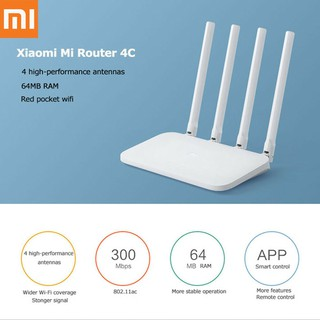 XiaoMi Smart Wifi Router 4C 300Mbps DDR 2.4GHz 4 Antenna APP Control