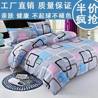 Special offer a clearance bedding four ins web celebrity three-piece close skin cotton sheets bag the student's dormit