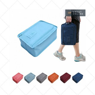 Nylon Shoes Pouch Ver 3 Travel Portable Storage Bag (A42)