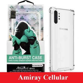 King Kong Armor Anti-Burst Case Samsung Note 10 / Note 10 Plus
