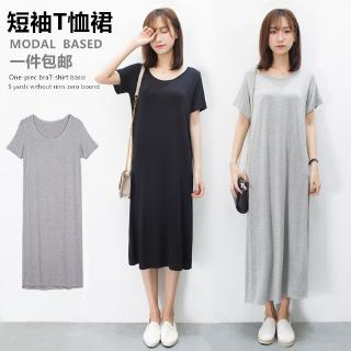 Xia Mo Dyer dress Korean Women wild short-sleeved big yards inside the ride was thin round neck dress skirt black primer