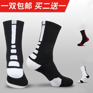 Elite socks basketball socks sports socks men's long tube football socks towel socks street fashion socks deodorant131