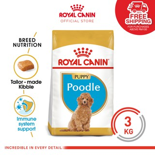 Royal Canin Breed Health Nutrition Poodle  - Puppy (3kg)