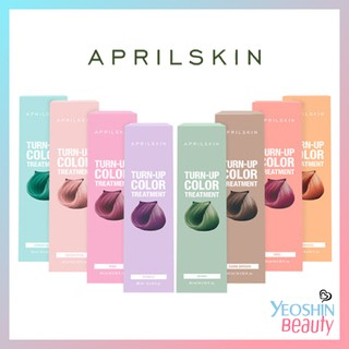 April Skin Turn Up Color Treatment (60ml) (8 Colors To Choose)