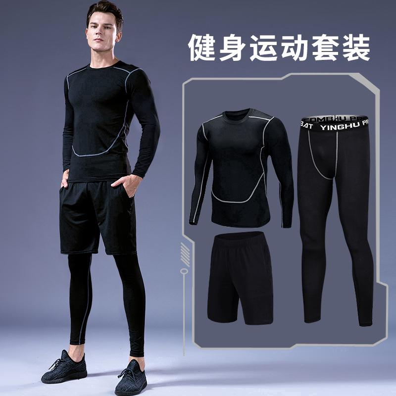 Sports Set 3 Piece Men's Fitness Wear Quick Dry Running Training Set
