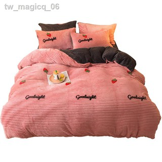 4pcs Bedding Set Coral Fleece Flannel Quilt Cover Set