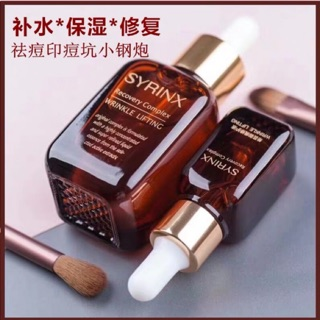 [ Ready Stock ] Wrinkle Lifting Recovery Complex (40ml+10ml) 希芸御痕修护液