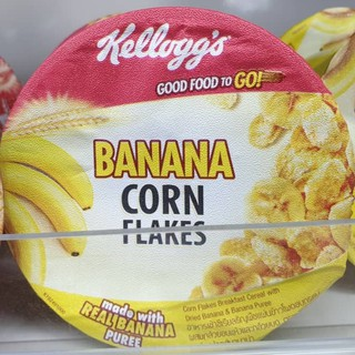 Kellogg's Banana CornFlakes (FREE 🎁 FOR ABOVE RM40 & CHANCES LUCKY DRAW)