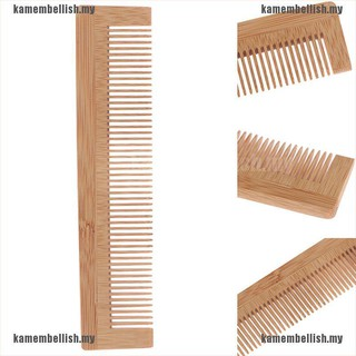 1X Massage Wooden Comb Bamboo Hair Vent Brush Brushes Hair Care SPA Hair C【stock+kamembellish.my】