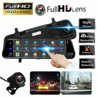 L1012 Full HD 1080P 10 Inch Car Rear View Mirror DVR Night Vision Camera Dash Cam Recorder Rear View Monitor