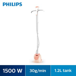 Philips EasyTouch Garment Steamer GC507/60