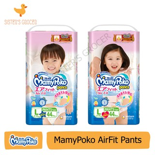 MamyPoko Air Fit Pants Boys/Girls