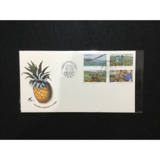 1982 Ciskei (South Africa) Pineapple Cultivation In Ciskei FDC