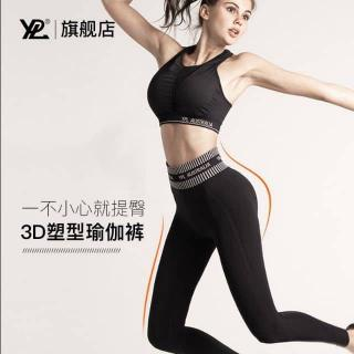 READY STOCK 100% YPL Australia Slim Yoga Pant 360 Degrees Edition Black