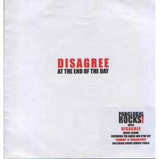 (CD-R) DIASGREE - AT THE END OF THE DAY