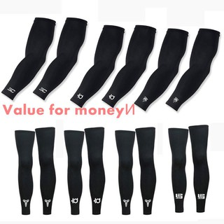 Sunscreen leg cuff foot basketball pants ice sleeve men's leggings artifact thin section summer ice cold ice s。47066
