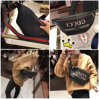 Women bag PU leather sling bag chest bag shoulder bag GG