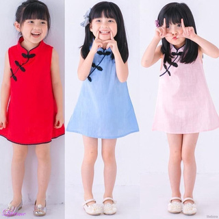 Baby Girls Chinese Traditional Dresses New Cheongsam Birthday Party Dress