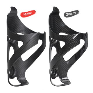 Super Light 3K UD Cycling Carbon Fiber Bicycle Bottle Cage Cycling Water Bottle Holder