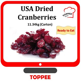 [BULK CARTON]  USA Dried Cranberries 11.34kg Dry Cranberry Ocean Spray