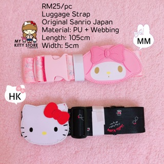 Hello Kitty My Melody Luggage Strap