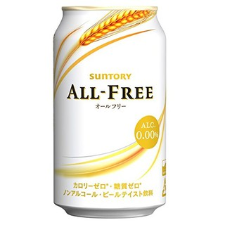 Suntory Alcohol All Free