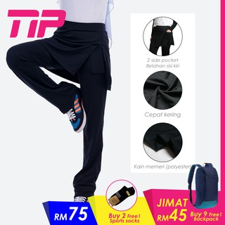 SELUAR SKIRT SUKAN BELAH (Pocket Design) SWIMMING/Netball/Hiking/Fitness/Zumba