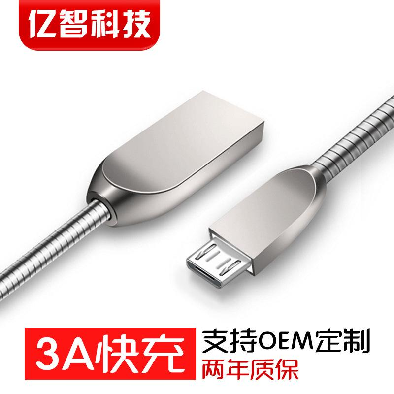 mobile phone data cable usb fast charge 3a for iphone 7 android type-c