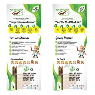 GREENCIL ECO FRIENDLY PLANTABLE PENCIL