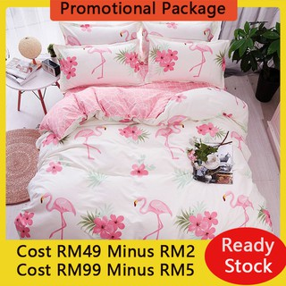 PROMO High Quality 3pcs/4pcs Fitted Bedding Set Aloe Cotton with Various Prints Designs(Enter coupon number HYOU1212)
