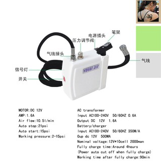Inkjet tattoo, rechargeable air pump (without airbrush pen), portable, compact and convenient