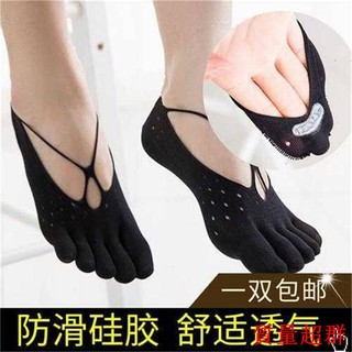 (on sale) 5pairs cotton five finger toe socks