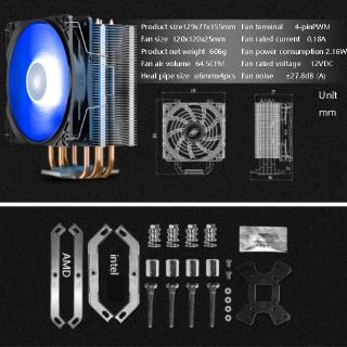 Deepcool) CPU Radiator (multi Platform / Supporting AM4 / 4 Heat Pipe / Intelligent Temperature Control  / 12cm Fan )