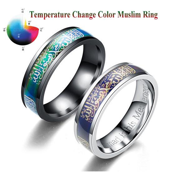 Stainless Steel Muslim Temperature Change Color Ring
