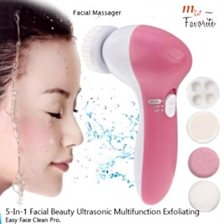 5-In-1 Facial Beauty Ultrasonic Multifunction Exfoliating (Ready Stock)
