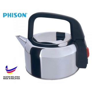 Phison 4.6 Liter Stainless Steel Electric Kettle