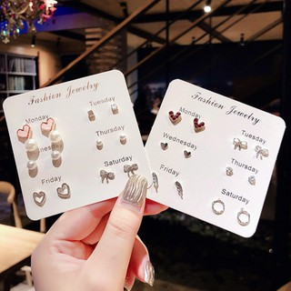 Weeks Student Stud Earrings Girlfriend Valentine's Day Gitfts