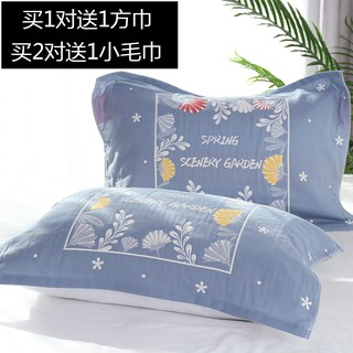 ♕New pillow towel of a pair three layers cotton gauze bag mail soft, absorbent cartoon lovers in northern Europe