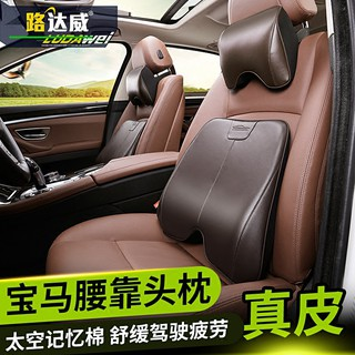 Car seat belt lumbar pillow memory cotton leather back cushion breathable car waist support pad universal wholesale