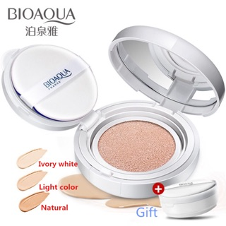 《Buy 1 Free 1》2Pcs BIOAQUA Whitening Make up BB Cushion Cream