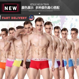 Ready Stock Men Innerwear 100% Cotton Underwear Men Clothing