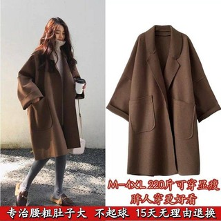 best selling women winter long sleeve wool coats loose jacket