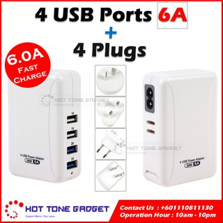 4 USB Port 6A 30W Fast Charger with 4 International Plugs