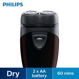 Philips Electric Shaver PQ206/18