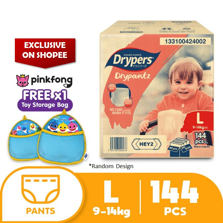 Drypers Drypantz M60/L48/XL42/XXL36 (3 Packs) [FREE Pinkfong Toy Storage Bag]