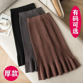 Big yards thick winter skirt style wool fishtail of tall waist qiu dong joker in long skirts knitting bag hip woman