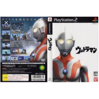 Ps2 Ultraman