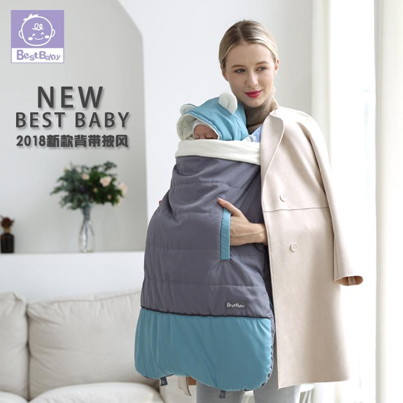 Baby Carrier Winter Cover Baby Cape Newborn's Backpack Windproof in Autumn and Winter