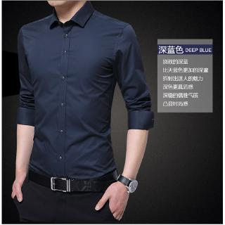 in stock casual shirt youth teens solid color bajumurah simple cotton long-sleeve business slim fit man summer