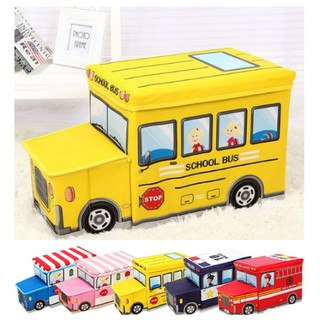 🌟WHOLESALE🌟Xtrastore🌟Vehicle Toy Storage Box